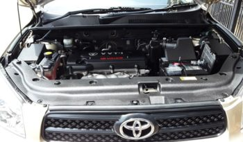 2006 Toyota Rav4 2.0 Vx 5-Door 4X4 For Sale in Gauteng full